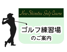 golf-tr2